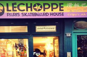 """Léchoppe devient LES SHOPS – ou """"La petite boutique en planches-image"""